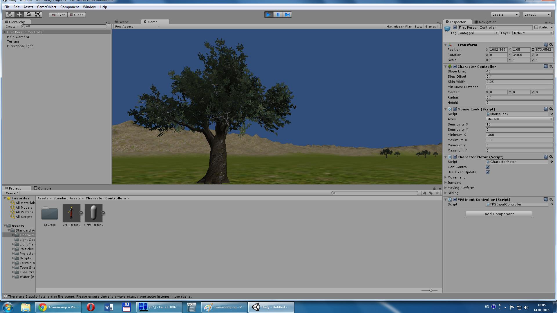 Мир с деревьями и текстурами