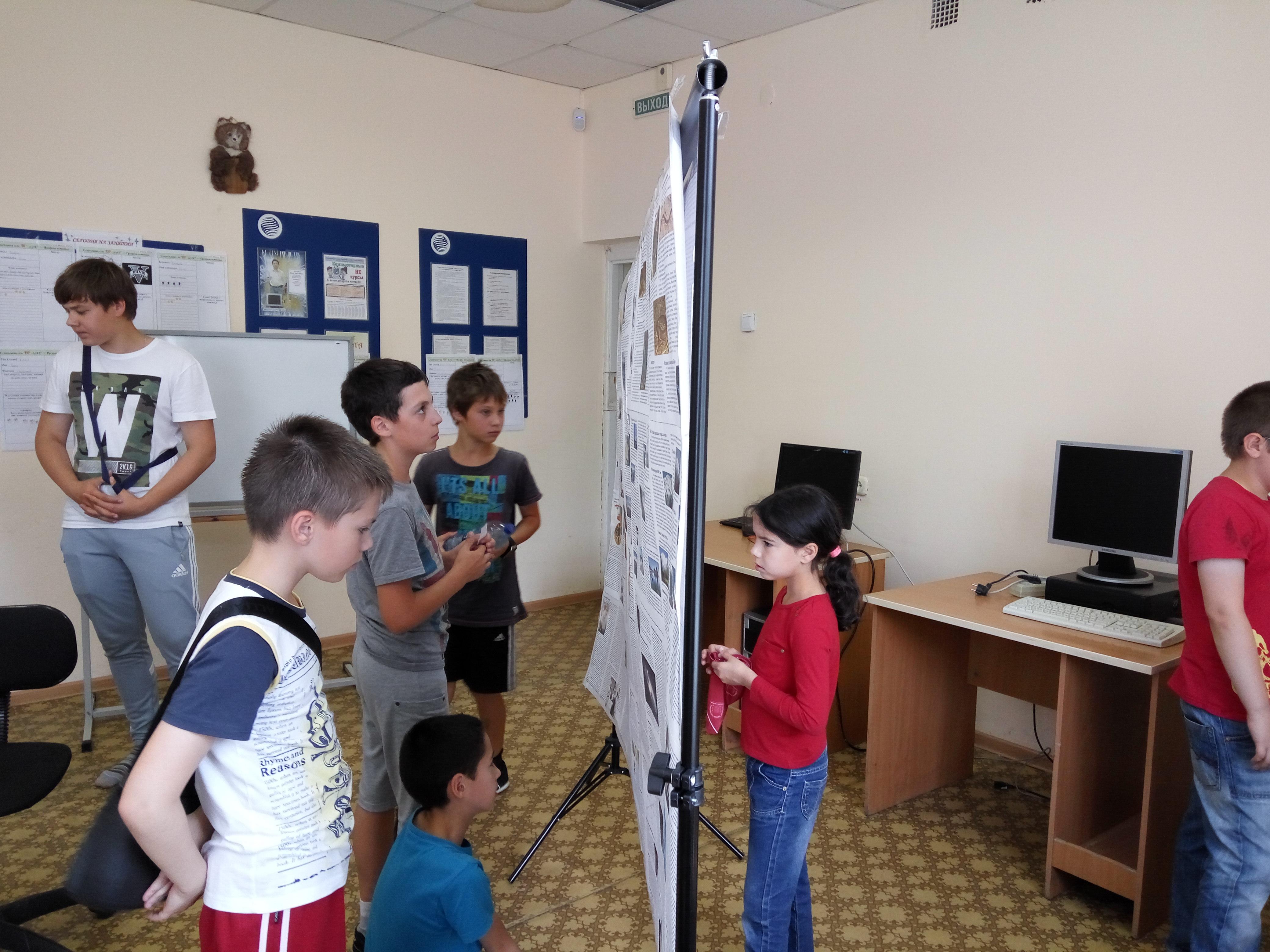 Стена знаний - для викторины в летнем лагере