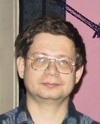 Юрий Никитин  аватар