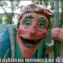 Слава Кириллов