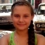 Лиза Форостяная