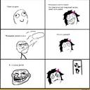 troll203