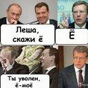 1319420471_1319310286_politics_16