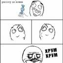 http://lotsman.ru/images/groupphotos/95/685/thumb_d57302acd044cfc2388c1ee0.jpg