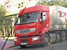 Truck_46