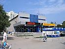 Новосибирск (2004)
